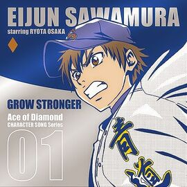 GrowStrongerCover