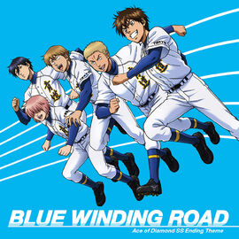 BLUE WINDING ROAD cover