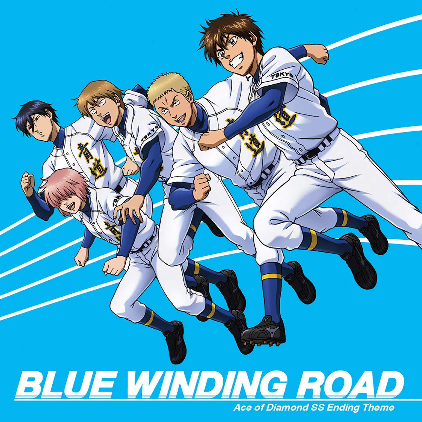 Diamond No Ace Outfit: Diamond No Ace Wiki