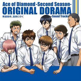 Ace of Diamond SS Original Drama