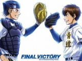 FINAL VICTORY