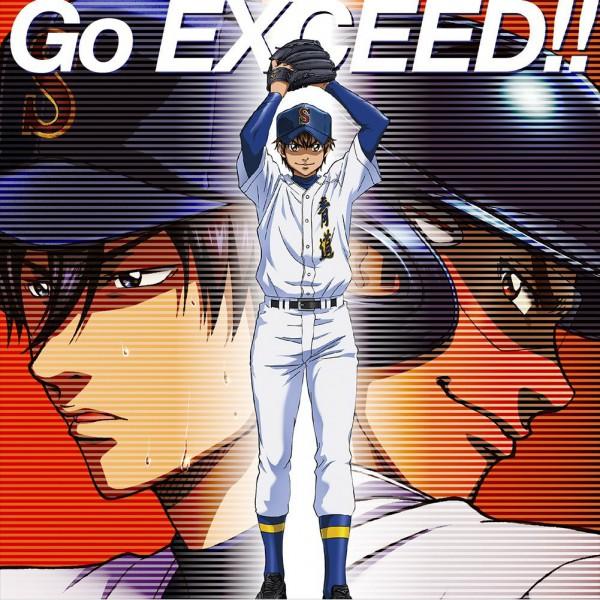Go EXCEED!! ~ Osanime