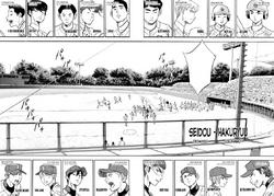 Seidou vs Hakuryu