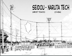 Seidou - Naruta Tech
