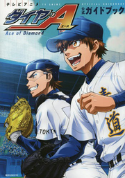 Anime.guidebook