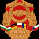 UA-icon