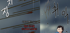 Guided Missile-0