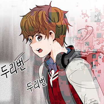 File:Che-Hyun (thumb).png