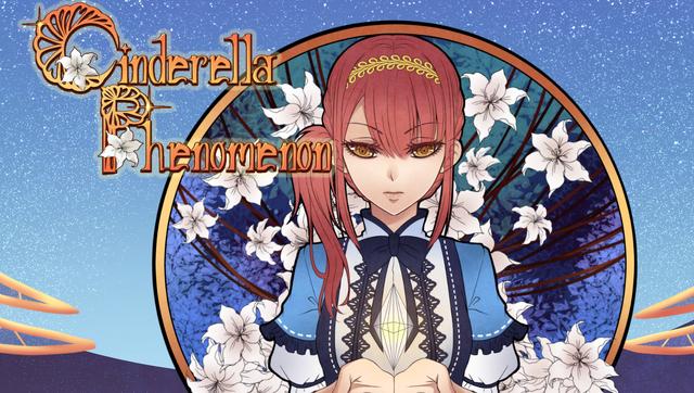 File:Cinderella Phenomenon - Slider.PNG