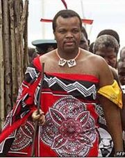 King-mswati