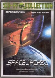 DHS- Spacejacked 1997 DVD cover