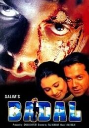 DHS- Badal (2000) Bollywood movie poster