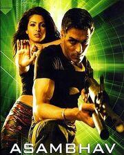 DHS- Asambhav DVD cover poster
