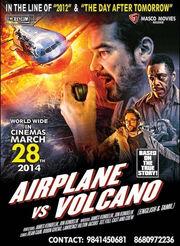 DHS- Airplane Vs. Volcano alternate movie poster