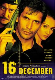 DHS- 16 December (2002) movie poster