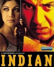 DHS- Indian (2001) movie DVD cover