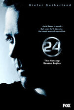 24 S5 poster