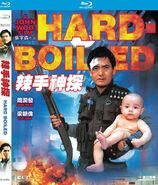 Hard boiled blu ray 1024x1024