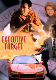 DHS- Executive Target cover