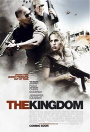 DHS- The Kingdom (2007) movie poster