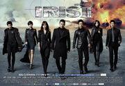 DHS- Iris II movie poster