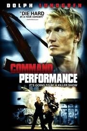 Command Performance (2009) alternate DVD cover