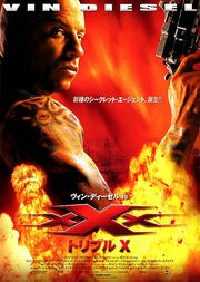 DHS- xXx movie poster