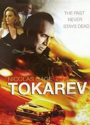 DHS- Tokarev (Rage) 2014 alternate DVD cover art