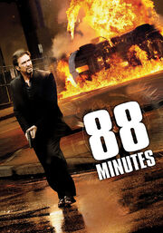 DHS- 88 Minutes (2007) alternate movie poster