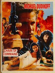 DHS- Chain of Command (1994) Pakistan movie poster