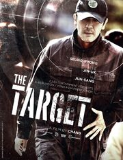DHS- The Target (AKA Pyojeok) 2014 movie poster- remake of Point Blank 2010
