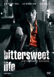 DHS- A Bittersweet Life 2005 alternate dvd cover art foreign