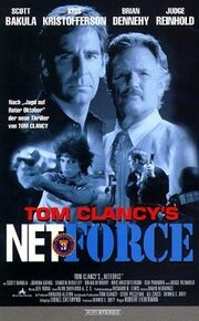 DHS- NetForce 1999 foreign dvd cover