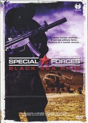 DHS- Black Sea Raid (A.K.A. Special Forces) (1997) German DVD cover