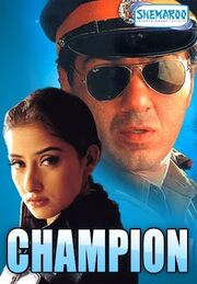 DHS- Champion (2000 Bollywood film) poster