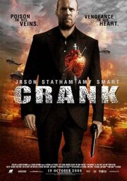 DHS- Crank movie poster ver6