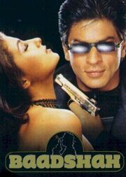DHS- Baadshah (1999) movie poster