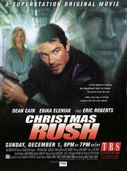 DHS- Breakaway (A.K.A. Christmas Rush) original TBS Superstation cable TV promo poster