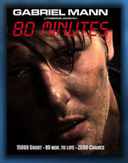 DHS- 80 Minutes movie poster alternate cover