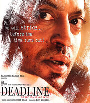 DHS- Deadline- Sirf 24 Ghante movie poster international (Eros Bollywood remake of 2002's Trapped)