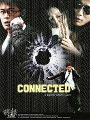 DHS- Connected (2008) movie poster