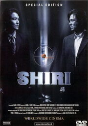 DHS- Swiri (A.K.A. Shiri) international DVD cover poster