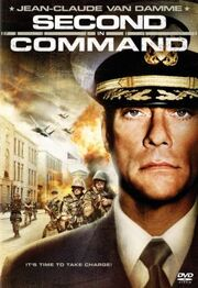 DHS- Second in Command DVD cover 2006