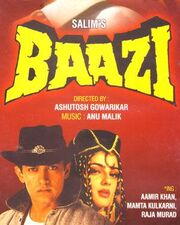 DHS- Baazi (1995) movie cover