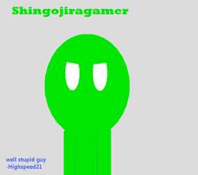 Shingojira