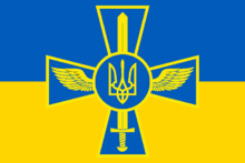 Flag of ukrainian republic in my universe by someone1fy-da4ackf