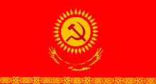 Kazakhstan Communist Flag- Sparkly Venice
