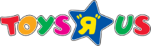 Toys R Us 1997-0