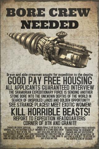File:Recruitment poster.jpg