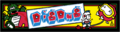 Dig Dug Marquee.png